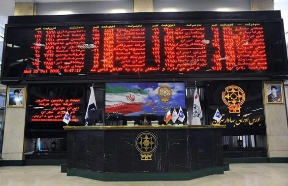 the main hall of the stock market
