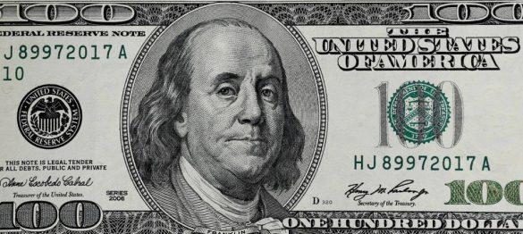 مقاله نرخ ارز و سکه