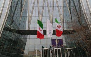سازمان بورس و اوراق بهادار تهران