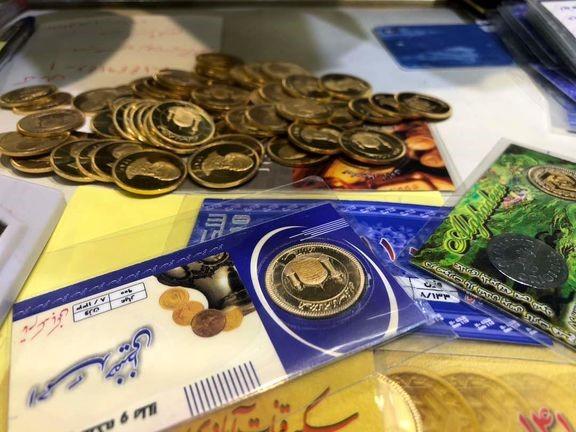 بازار آتی سکه چگونه خواهد بود؟