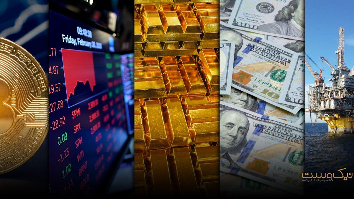 اخبار بورسی و گزارش نرخ های بازار / سه شنبه ۹۹/۰۲/۰۹