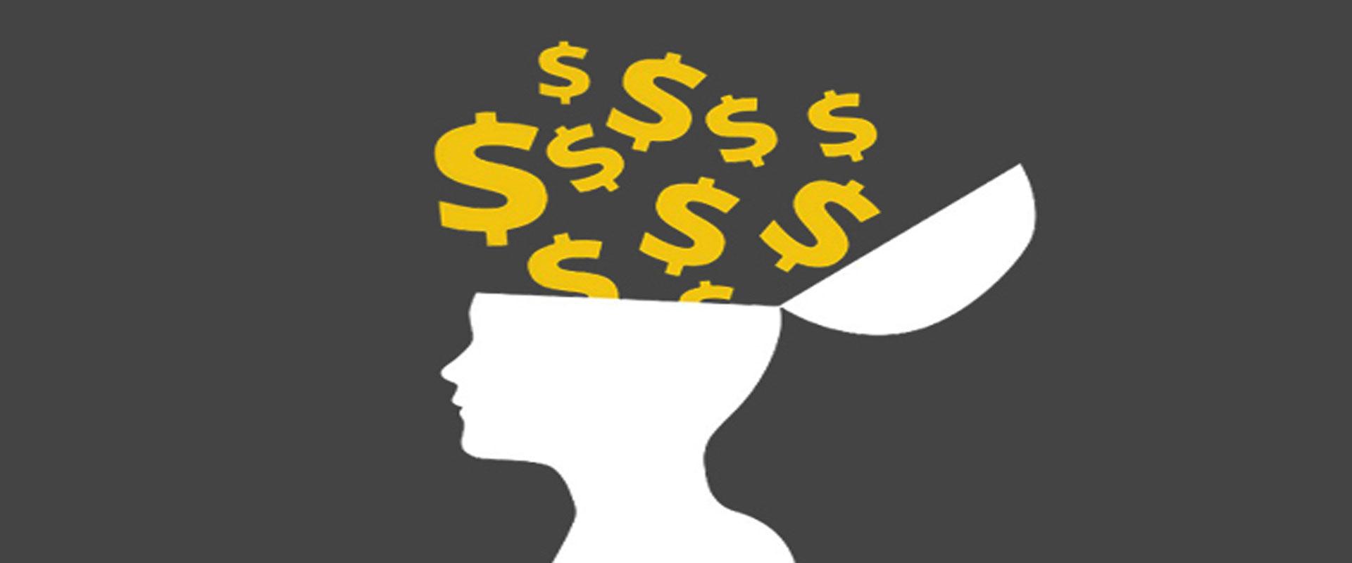 روش های بهبود بخشیدن به هوش مالی