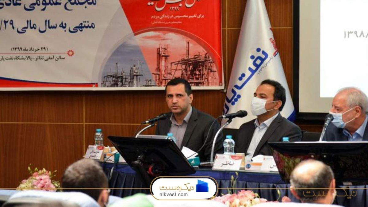 نماد شنفت + تحلیل در بورس | شرکت نفت پارس